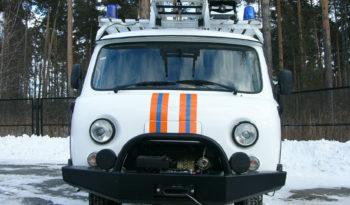 АСМ-4 (УАЗ) full
